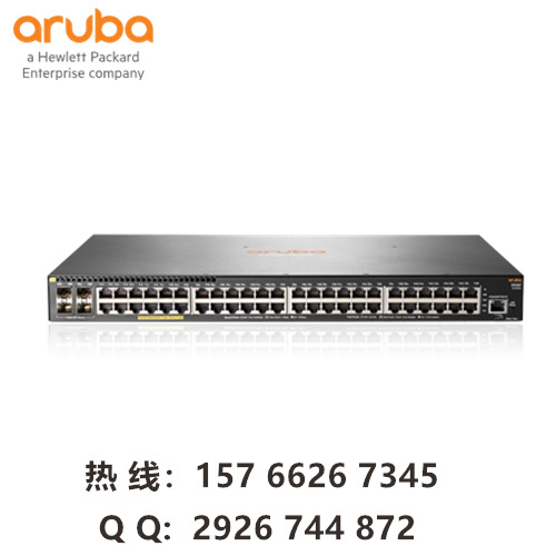 Aruba JL356A Aruba 2540 24G PoE+ 4SFP+ Switch HP代理